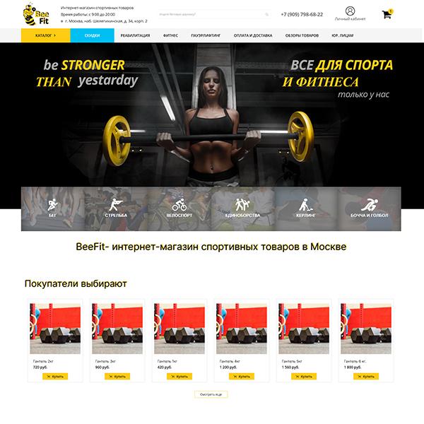 fitbee.ru