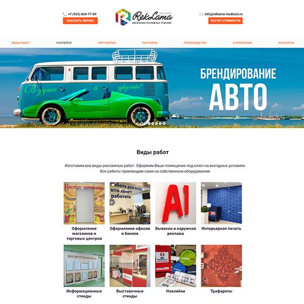 reklama-studio24.ru